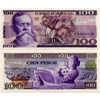 Мексика. 100 песо (образца 05.07.1978 года, P66b, UNC)
