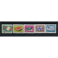 Швейцария - 1959 - Минералы. Pro Patria - [Mi. 674-678] - полная серия - 5 марок. MNH.