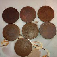 Александр 3  ( 5 копейки ) монеты 7 шт.