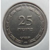 "Израиль 25 прут 1949 ""Гроздь винограда"" KM# 12"