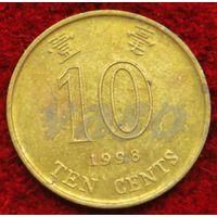 6686:  10 центов 1998 Гонконг