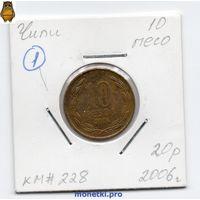 Чили 10 песо 2006 года