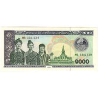 Лаос, 1000 кип 2003 года, UNC