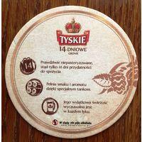 Подставка под пиво Tyskie No 14