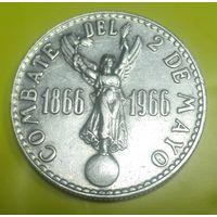 20 соль. Перу 1966 г. Ag. редкая!!!