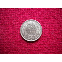 Швейцария 1/2 франка 1992 г.
