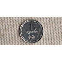 Грузия 1 тэтри 1993(Oct)