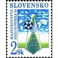 Словакия 1994 спорт чемпионат мира по футболу - США ** Карты | Облака | Спорт | Футбол