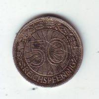 Германия. 50 пфеннигов 1931 г. ( А )