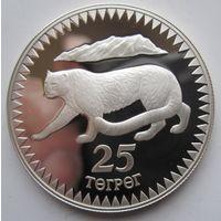Монголия. 25 тугриков 1987.Снежный барс. Серебро (75)