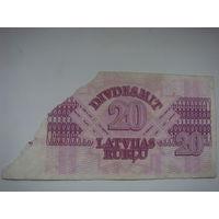 Латвия 20  рублей 1992 г.