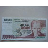 Турция 100000 лир 1970 г.