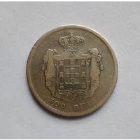 Португалия старые 500 рейс 1858 г. Pedro V / серебро/ нечастая! !!!