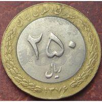 5570:  250 риалов 1997 Иран