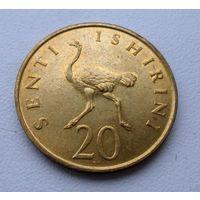 20 центов Танзания 1966 год - из коллекции