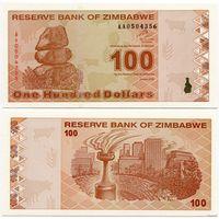Зимбабве. 100 долларов (образца 2009 года, P97, UNC)