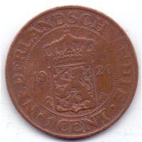 Нидерландская Индия, 1 цент 1920 года.