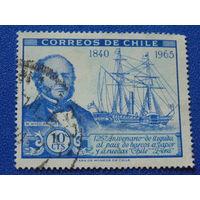 Чили 1966 г. Флот.