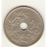 25 центов 1923 г. Q.