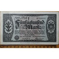 50000 марок 1923г. Кёльн