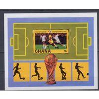 [1839] Гана 1982. Спорт.Футбол.Чемпионат мира. БЛОК MNH
