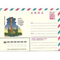 """Почтовый конверт """"Выставка достижений народного хозяйства"""". 1980г."""