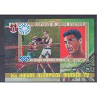 [521] Гвинея Экваториальная 1972.Спорт.Бокс.  Гашеный блок.