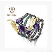Оригинальное кольцо . Р-р 19 GEM'S BALLET