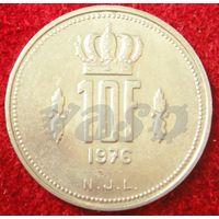 7599:  10 франков 1976 Люксембург