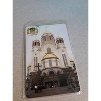Таксофонная карта РФ