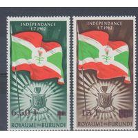 [217] Бурунди 1963.Флаг,герб. Надпечатка нового номинала.