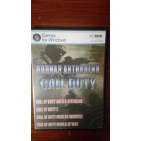 Call of duty антология
