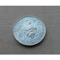 Чехия, 200 крон 1997 г., серебро