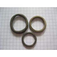 3 кольца.