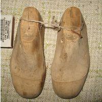 СССР. Деревянная форма для изготовления детской обуви