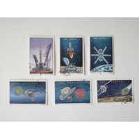 Куба 1973. День космонавтики. Исследование космоса