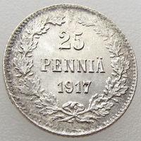 Россия для Финляндии, 25 пенни 1917 года (S), состояние AU-Unc, серебро 750/ 2,54 г, Биткин #2