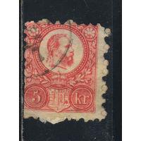 Венгрия Австро-Венгрия 1871 Франц-Иосиф Почтовый рожок Стандарт #10