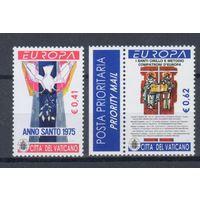 [813] Ватикан 2003.Европа.EUROPA.