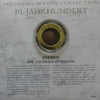 """YS: Индия, династия Чола, медная монета, X век, серия """"Монеты тысячелетия"""""""