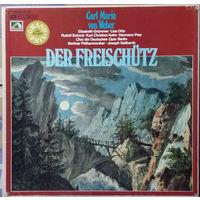 """Carl Maria von Weber (Карл Мария фон Вебер) """"Der Freischutz (Вольный стрелок)"""" - 3 виниловые пластинки"""