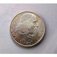 Чехословакия (послевоенная) 10 крон, 1957 г. 10 лет Коменски, серебро AU/UNC