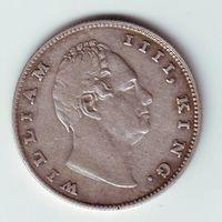 Ост индийская компания. 1 рупия 1835 г.