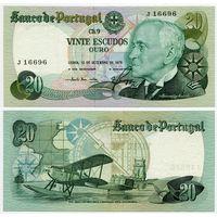 Португалия. 20 эскудо (образца 1978.09.13 года, P176a, подпись 6, aUNC)