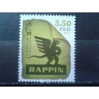Эстония 2009 275 лет бумажной фабрике**