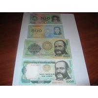 Перу - комплект банкнот (соле)