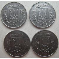 Украина 1 копейка 1992, 2000, 2009 гг. Цена за 1 шт.