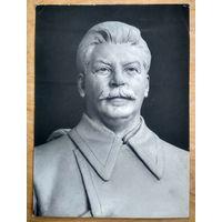 """Фото фрагмента скульптуры З.Азгура """"Сталин"""". 28х38 см."""
