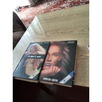 """Книги серии"""" Мастера остросюжетного детектива""""центрполиграф 91-92 г"""