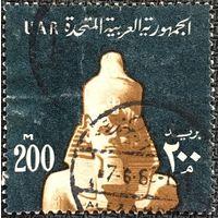 ЦІКАВІЦЬ АБМЕН! 1964, Рамзэс ІІ (200)